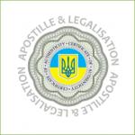 Apostille aus der Ukraine